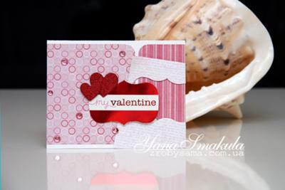 My Valentine<br>Handmade Valentine Card