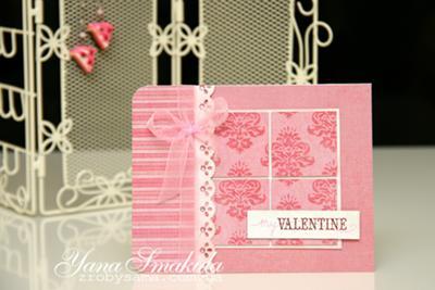 My Valentine<br>Homemade Valentine Card
